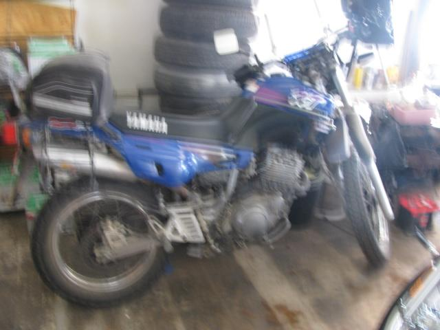 Yamaha - 1994 Yamaha - 1994 Yamaha